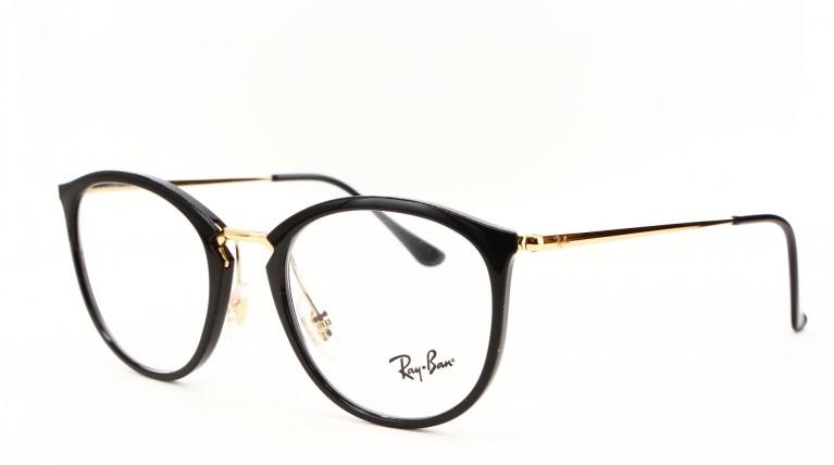 4686d4489fdb90 P Brillen en monturen Ray-Ban brillen en monturen - ref  78760