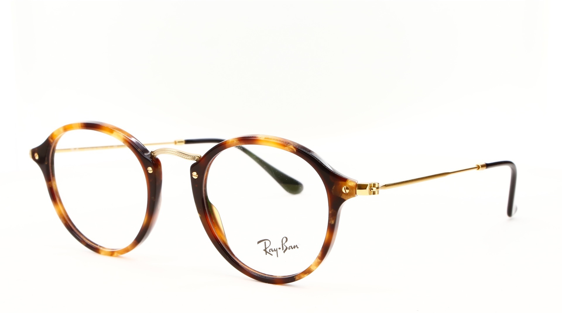 Ray-Ban - ref: 73635